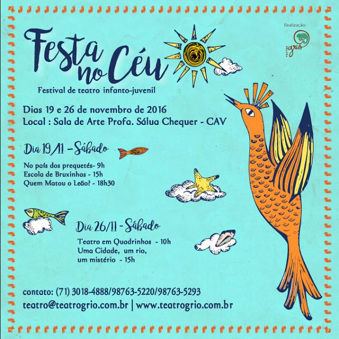 card_festival